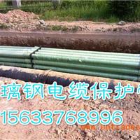 供应北京哪里有生产玻璃钢管的厂家
