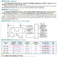 东星sdc541气动速闭阀控制箱值得信赖图片