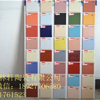 供應各種規格外墻磚 通體磚 防潮磚 抗凍磚