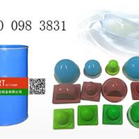 供应移印硅胶价格