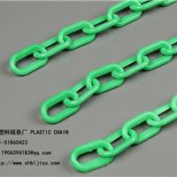 供应生产隔离链条 红白隔离链条