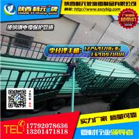 陕西玻璃钢电缆管