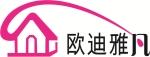 深圳市欧迪雅凡家具饰品有限公司