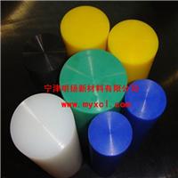 UPE超高分子机械零件来图加工