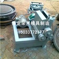 供应小型井盖钢边机、井盖卷边机