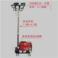 供应SFW6110B移动照明车/2KW本田发电机
