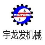 深圳市宇龙发机械有限公司