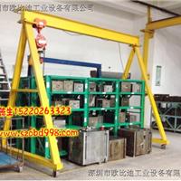 供应广州简易龙门架,定做1吨移动龙门架