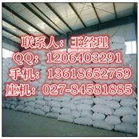 草酸铵湖北武汉生产厂家