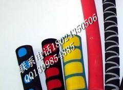 东莞市宇昊橡塑制品厂