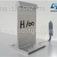 铝镁锰板紧固支座