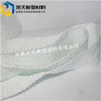 厂家优惠低价供应低价防火玻璃纤维带