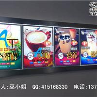 供应垭太coco奶茶灯箱 奶茶灯箱价目表