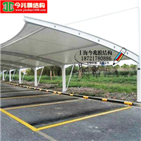 张拉膜结构车棚、雨棚、遮阳棚、景观棚