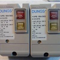 供应VPS504S01、VPS504S02、VPS504S04