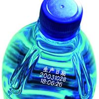 江苏矿泉水瓶激光喷码机/终身无耗材喷码机