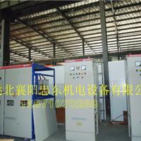 液体电阻起动柜/水电阻起动柜/电机软启动柜