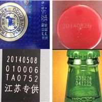 张家港啤酒玻璃瓶|饮料玻璃瓶激光喷码机