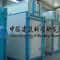 供应WNH外墙外保温系统耐侯性能检测设备