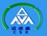 深圳市诚盛鑫科技有限公司