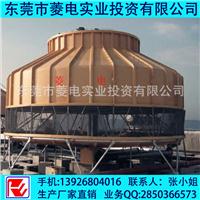 供应菱峰玻璃钢圆形500吨冷水塔生产厂家