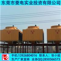 供应江苏苏州250吨方形横流式冷却塔