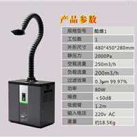 广东艾灸烟白白烟雾净化激光治疗烟雾净化器