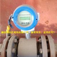 供应电磁流量计福建厂家,专业案例,积累10年