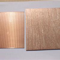 供应不锈钢专用漆、水性不锈钢铝专用漆