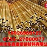 水道专用黄铜管,H90黄铜管,耐高压
