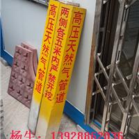 广东广州水泥标志桩专业厂家