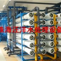 供应72吨/天大型反渗透海水淡化设备