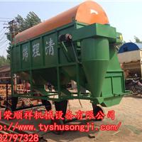 供应水稻清理筛厂家稻谷清理筛长期合作伙伴