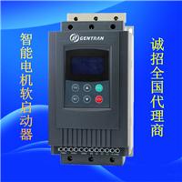 供应上海正传55kW软启动器价格 电机软启动