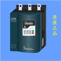 供应西普软启动器STR075A-3电机软启动