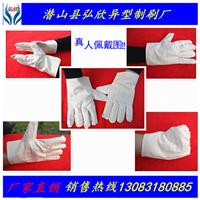 供应厂家帆布灯心绒手套双层12道线防护手套