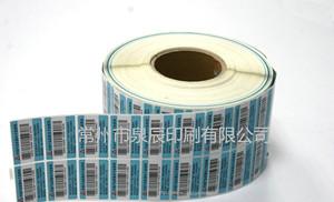 供应各种材质不干胶标签