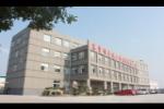 东营利丰化工新材料有限公司