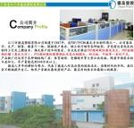 江门市蓬江区德高塑胶电器厂