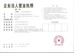 四川省阿力克斯科技有限公司