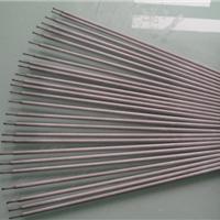 供应A107不锈钢焊条