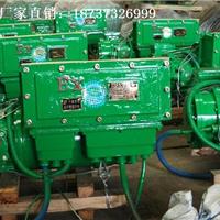 供应防爆电动葫芦批发、冶金电动葫芦维修