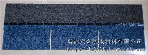 彩色沥青瓦,防水卷材
