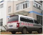 青岛华凯表面清理设备有限公司