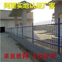 供应卓良丝网专业生产各种规格型号锌钢护栏