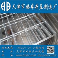供应天津钢格板价格|热镀锌钢格板厂家