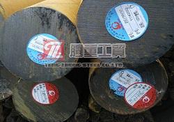 供应20Cr1Mo1V1合金圆钢20Cr1Mo1V1材料批发