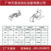 广州天显库存产品供应精益管连接件HJ-6