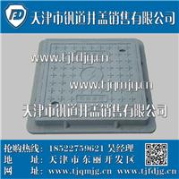 供应北京复合防滑板|北京复合防滑板价格