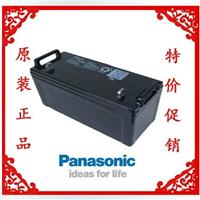 供应友联12v7ah铅酸蓄电池销售